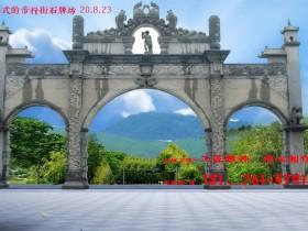 湖南步行街牌坊图片-广东商业街石牌坊效果图