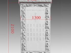 贵州石碑图片_龙头碑雕刻制作历代变化