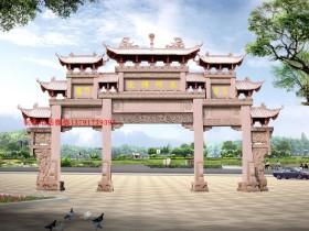 中国第一石牌坊之最